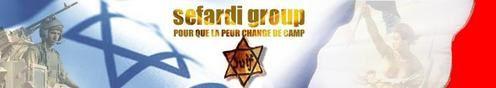 sefardi-banner-2.jpg