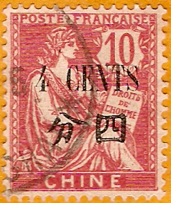 Stamp China French Office 4c Mouchon
