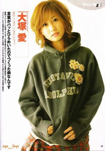 ai-otsuka-432.jpg