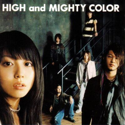 h-mchigh-and-mighty-color-gou-on-progressive.jpg