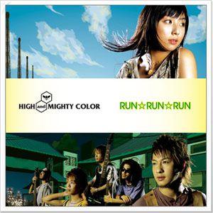 h-mcrun-run-run.jpg