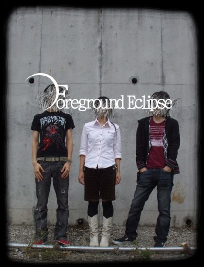 Foreground-Eclipse.jpg