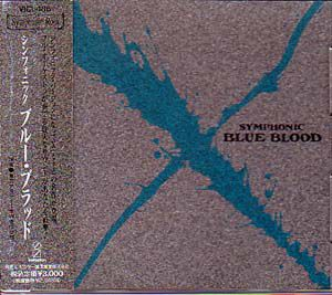 symphonic-blue-blood.jpg