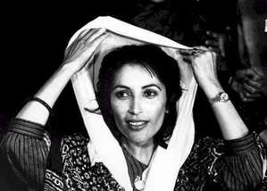 bhutto-benazir-copie-1.jpg
