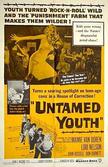 untamed_youth_poster.jpg
