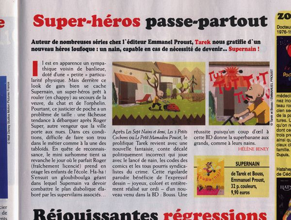 Article-Supernain