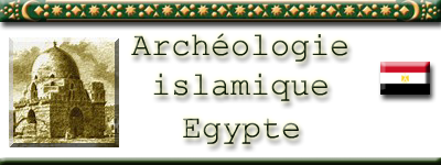 archeo-islam-egypt.png