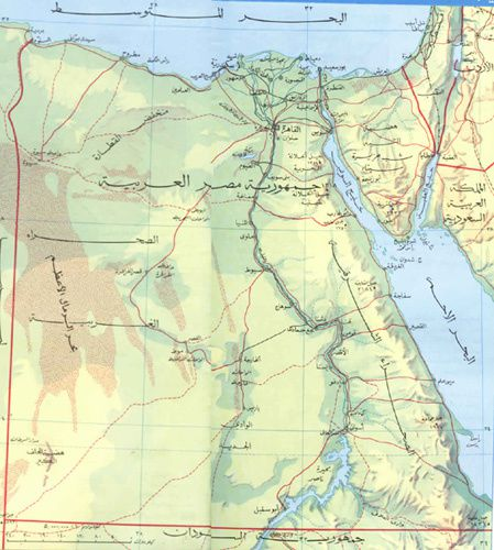 carte-egypte-arabe.jpg