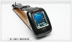 IMOBILE-GSM-WATCH.jpg