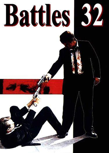 Battles2011.jpg