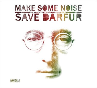 make-some-noise-campaign-to-save-darfour.jpg