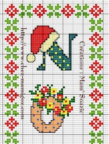Sal-Noel-2011-V-No-avec-guirlande-Mamigoz.jpg