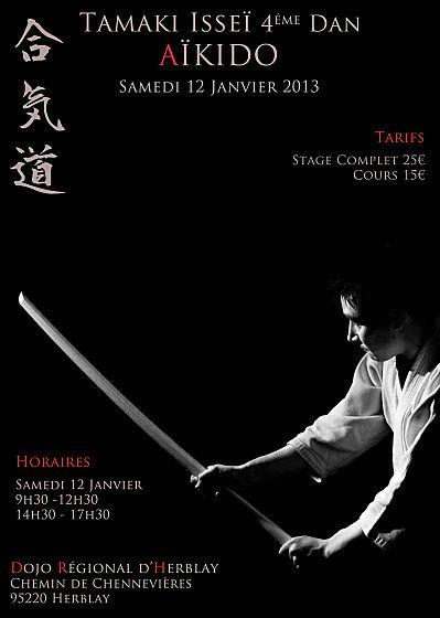 Issei-Stage-2013-12.jpg