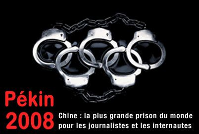Tags : 20 ans, place Tian'enmen, Chine communiste, dictature, étudiants chinois, Pékin, tank, char d'assaut, massacre, prison, démocratie, Michael Chang, 4 juin 1989, censure, internet, 35 mai,prison, exil, morts