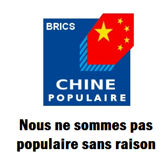 chine-populaire.png