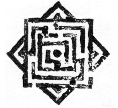 Texte-Labyrinthe.JPG