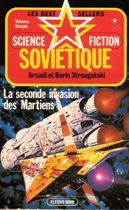 La Seconde invasion des Martiens / Vtoroe nachestvie marsian (1967) A. & B. Strougatski