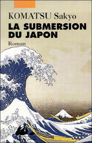 La-Submersion-du-Japon.jpg