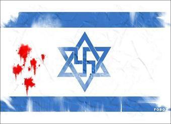 drapeai-Israel-sang.jpg