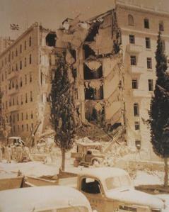 hotel_king_david_apres_attentat.jpg