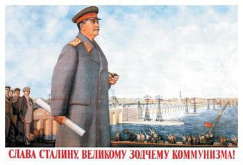 0-587-03056-9-L-Long-Live-Stalin-Great-Architect-of-Communism-Affiches-copie-1.jpg