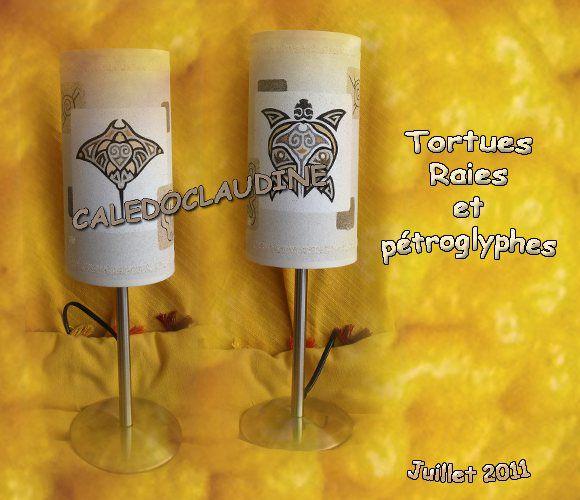 lampes-tortueraie-petro-blog--juillet11.jpg