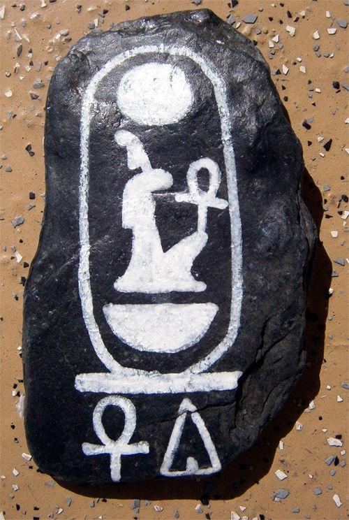 Peinture sur ardoise au nom d'Amenophis III