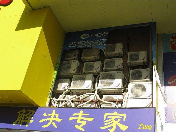 Guangzhou 2011