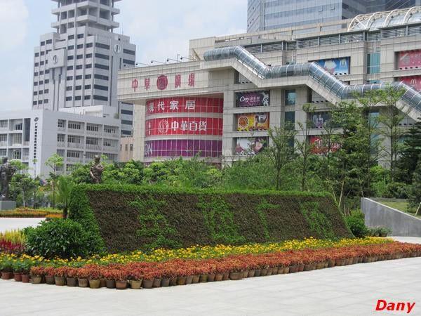 Parc aux statues à Guangzhou, canton , Chine