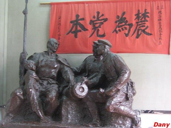 peasant movement institute a Guangzhou , Canton, Chine