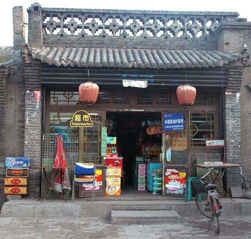Pingyao-Commerce.13bis-sept2007.jpg