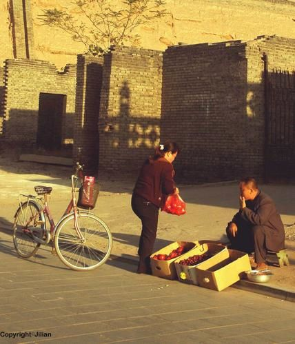 Pingyao-Commerce.9bis-sept2007.jpg