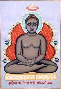 mahavira-copie-2.jpg