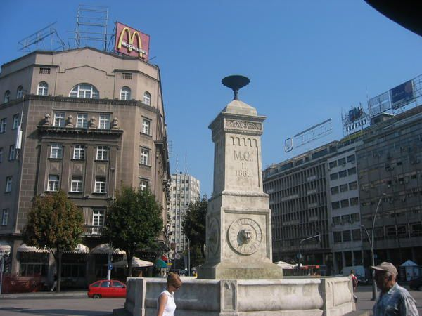 Mc-Do-a-Belgrade.jpg