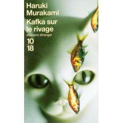 murakami-kafka.jpg