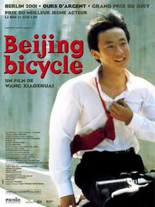 Beijing-bicycle.jpg