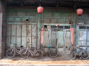 Rues-Pingyao-AS-1.jpg