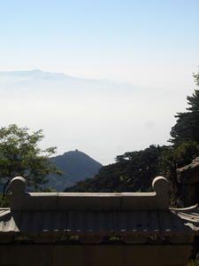 Taishan-paysage.jpg