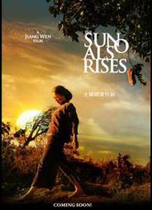 The-Sun-Also-Rises.jpg