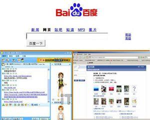 Sites-Web.jpg