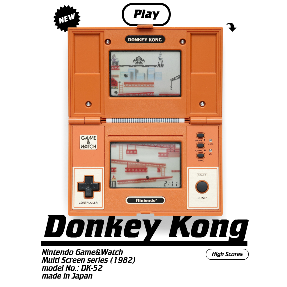 game-and-watch-donkey-kong.png