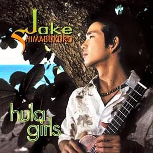 Jake_Shimabukuro-Ulla_girls-1195347236-300x300.jpg