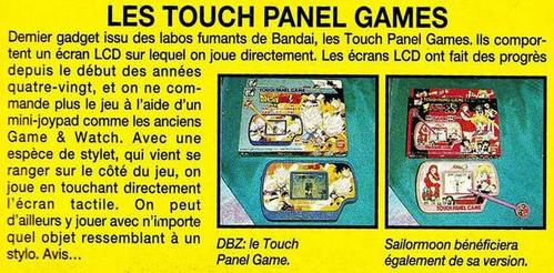 Touch Panel Games