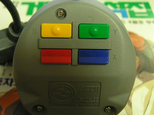 Super Famicom RPG controller