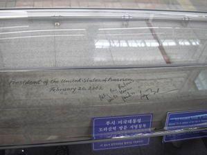 DMZ--75--1.jpg