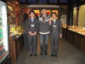 Beijing--Palais-d--t---74-.JPG