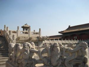 Beijing--first-days---Forbidden-City--148-.JPG