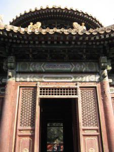 Beijing--first-days---Forbidden-City--166-.JPG