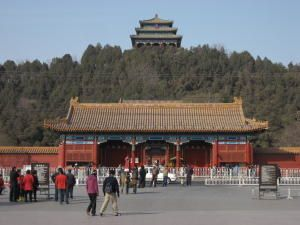 Beijing--first-days---Forbidden-City--169-.JPG