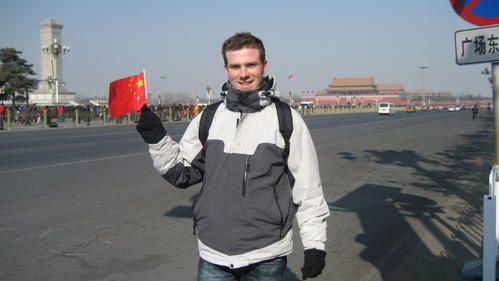 Beijing--first-days---Forbidden-City--69-.JPG